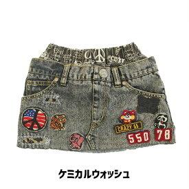 【セール!50%OFF】51720601 クレイジーゴーゴー!! セール 子供服/キッズGOGOアップリケSK プレゼント
