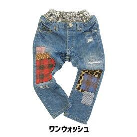 【セール!50%OFF】51720701 クレイジーゴーゴー!! セール 子供服/キッズGOGOリメイクデニムPT プレゼント
