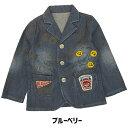 残りわずか★51710504 クレイジーゴーゴー   らくがきCRAZY-JK かっこいい ジャケット 子供服 おそろコーデ …