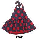 残りわずか★51710303 クレイジーゴーゴー   GOGOドットキャミ かわいい 子供服 プレゼント キッズコーデ 親子コーデ リンクコー…