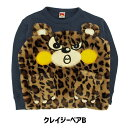 【新作】51820126 クレイジーゴーゴー ベアハンドワイドTR 子供服 キッズ