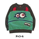 【新作】51820128クレイジーゴーゴーパックンモンスターワイドTR子供服キッズ