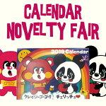 【新作】51825002bクレイジーゴーゴーノベルティーHAPPY2019カレンダー子供服キッズ