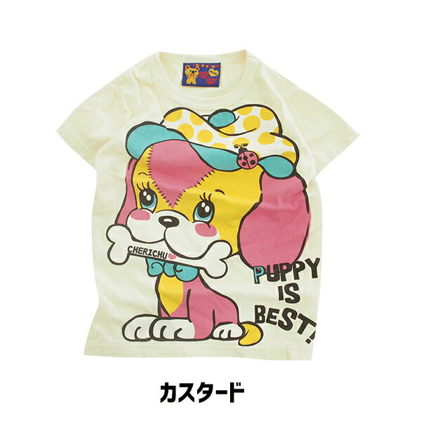 半額【50%OFFセール】 31810124 チェリッチュ PUPPY-T Tシャツ かわいい 夏 春 キッズコーデ 親子コーデ おそろい 女の子 半袖 犬 レトロ