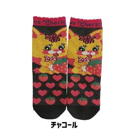 Schu-010 チェリッチュ CANDY DAYS-SOX 靴下