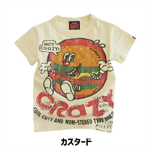 半額【50%OFFセール】 51810114  クレイジーゴーゴー ファニーバーガーT 子供服/キッズ かわいい かっこいい 夏 春 キッズコーデ 親子コーデ おそろい Tシャツ レトロ
