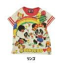 18SS【新作】31810104a チェリッチュ レインボーワイドT Tシャツ