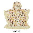 【期間限定!半額セール】31810503 チェリッチュ キノコ刺繍レースポンチョ ポンチョ かわいい 女の子  クリスマ…