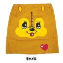 大人サイズ スカート 31920603A Teddy SK チェリッチュ 親子ペア ママコーデ 親子コーデ リンクコーデ くま テディ ハート かわいい…