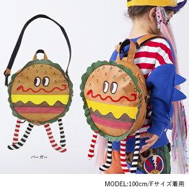 【新作】ハンバーガー リュック 通販 鞄 バッグ かわいい 51923002 GOルーズバーガー2WAY BAG クレイジーゴーゴー 子供服 キッズ 鞄 バッグ リュック トートバッグ キッズコーデ おしゃれ レトロ 個性的 ギフト プレゼント