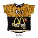 【新作】51910109a GOGOポテトビッグT チャミーズマーケット 大人 親子ペア Tシャツ レトロ ギフト 男の子 女の子 親子コーデ キッ…