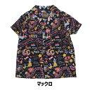 【新作】51910501a GOGOアロハシャツ チャミーズマーケット 大人 親子ペア Tシャツ レトロ ギフト 男の子 女の子 親子コーデ キッ…