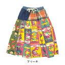 51620601 GOGOリメイクSK クレイジーゴーゴー キッズ スカート かわいい かっこいい ギフト プレゼント 女の子 子ども服 親子コーデ お…