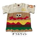 ★新作入荷★1120917 バーガーポテトT クレイジーゴーゴー キッズ Tシャツ かわいい ギフト プレゼント 男の子 女の子 かっこいい 子ど…