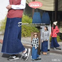 【送料無料】デニム★ロングスカート♪〔S/M/L/LL〕[ネコポス(メール便)発送]