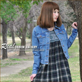 64% off!! Stretch ★ real denim jacket!