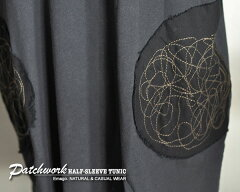 〔SALE★30%OFFセール〕チュニックワンピースTシャツレトロな雰囲気で秋も使える♪華奢見せ効果大!体型カバーにもオススメ!ワイドビッグドルマン綿麻パッチワークポケット5分袖チュニック