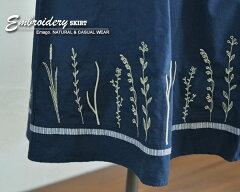 ミモレ丈スカートナチュラルゆったりウエストゴム楽チンレイヤード風ウエストリボン裾刺繍スカート