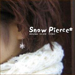 〔送料無料〕雪の結晶☆SNOWPIERCE*