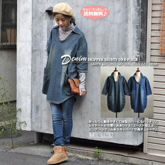 Battles lines are loose on the body cover: vintage denim ★ skipper 7 sleeve tunic! [M/L/LL] [cat POS () shipping]