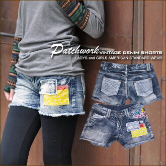 SALE patchwork ★ vintage denim shorts ♪ [shipping 1 point if the