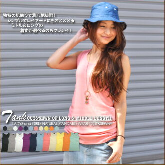 SALE [Kansai Girlz style posted: long & Middle ★ tank top!