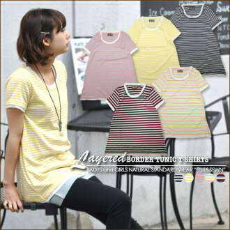 Loss value for money prices! [Kansai Girlz style s] border ★ layered tunic T shirt!