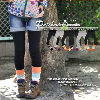 11 Anniversary commemoration just SALE69% Patchwork skirt switching leggings ♪ [shipping]