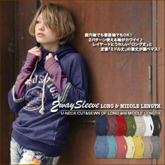 [Kansai girls style s] 21,776 copies.! SALE49 20% off 2 finger holes with U neck ★ sewn ♪ [shipping]