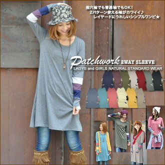 [period-limited ★ half price sale] a dress [M/L/LL] with dress Lady's long sleeves finger hole sleeve reshuffling figure cover simple big size knee-length patchwork sleeve reshuffling ★ 2WAY finger hole [cat POS () shipment]