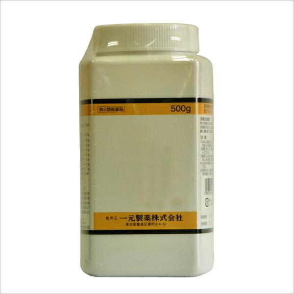 一元製薬 防風通聖散(ぼうふうつうしょうさんりょう)顆粒500g【第2類医薬品】