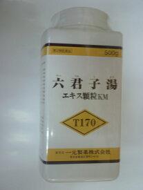 一元製薬 六君子湯 (りっくんしとう リックンシトウ)エキス顆粒500g【第2類医薬品】