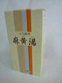 一元製薬 麻黄湯 350錠 (まおうとう マオウトウ)【第2類医薬品】