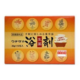 【あせも・しもやけ・痔に】ウチダの浴剤(30g×10包入)×3個セット