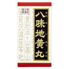 クラシエ 八味地黄丸料エキス錠 [540錠](はちみじおうがんりょう) 漢方薬【第二類医薬品】