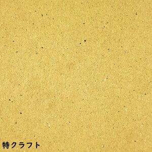 送料無料 メッセージカード 名刺サイズ 無地 おしゃれ 特クラフト 紙 30枚 ミニメッセージカード 端材 メモカード 無地 シンプル 高級感 厚紙 名刺用紙 高級紙 特殊紙 ミニ 高級 誕生日 手紙