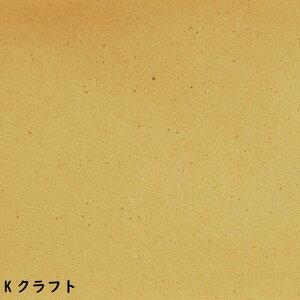 送料無料 メッセージカード 名刺サイズ 無地 おしゃれ Kクラフト 紙 30枚 ミニメッセージカード 端材 メモカード 無地 シンプル 高級感 厚紙 名刺用紙 高級紙 特殊紙 ミニ 高級 誕生日 手紙