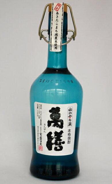 萬膳 デキャンタ あきたこまち減農米使用 黒麹仕込み 25度 720ml (ブルーボトル)