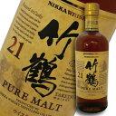 竹鶴 21年 ピュアモルト 700ml (箱なし) アサヒ ニッカ ウイスキー