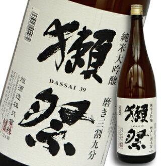 獺祭純米大吟醸磨来3成十之分九1800ml(没有箱子)