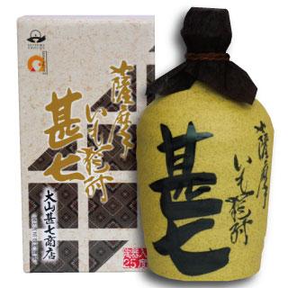 甚七 壷 720ml (専用BOX入) 薩摩 芋焼酎 じんひち