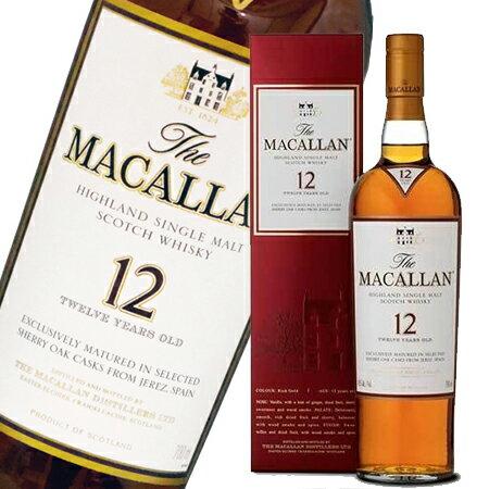 マッカラン 12年 シェリーオーク 40度 700ml (専用BOX入) 【正規品】シングルモルト スコッチ ウイスキー