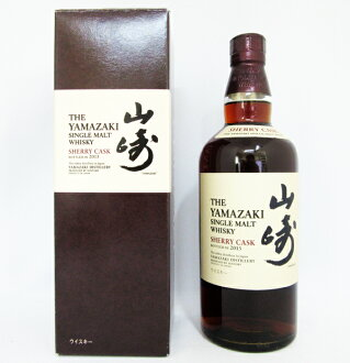 The Yamazaki Sherry Cask Single Malt Whisky 0f 2013 - Alcohol 48% 700ml (With box and leaflet)