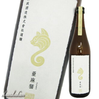 신정(어머야) 백국시코미 순미주 아마묘(여승 고양이)별 조중 잡기 720 ml