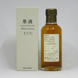 NIKKA WHISKY 仙台宮城峡蒸留所限定12年 フルーティ&リッチ 58度 180ml (専用BOX入)