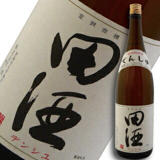 田酒(でんしゅ) 特別純米酒 1800ml