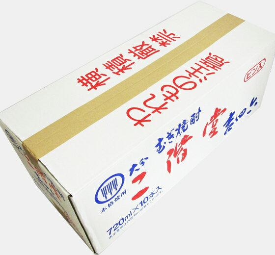 【ケース販売】麦焼酎 二階堂 吉四六(きっちょむ) 瓶 720ml ★10本入り★