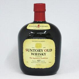 【現行品】サントリーウイスキー オールド 43度 700ml