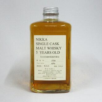 500 ml of NIKKA WHISKY home brew 5 年仙台宮城峡蒸留所限定 63 degrees (there is no box)