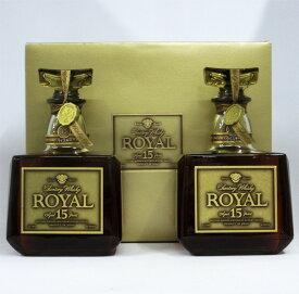 【2本入り】【レトロ】サントリーウイスキー ローヤル15年 ゴールドラベル 43度 750ml (ゴールド専用化粧箱入)
